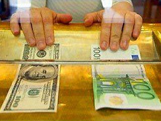 Валюта Австрии / Travel Ru / Страны / Австрия